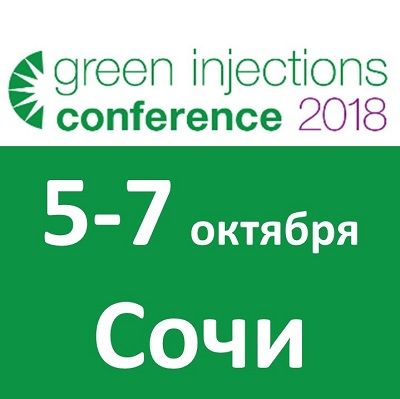 Green Injections Conference 2018